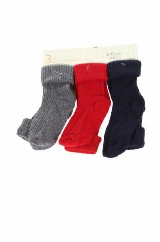 Komplet  United Colors Of Benetton, Veľkosť 6-9m/ 68-74 cm, Farba Viacfarebná, 79% bavlna, 20% polyamide, 1% elastan, Cena  7,37€