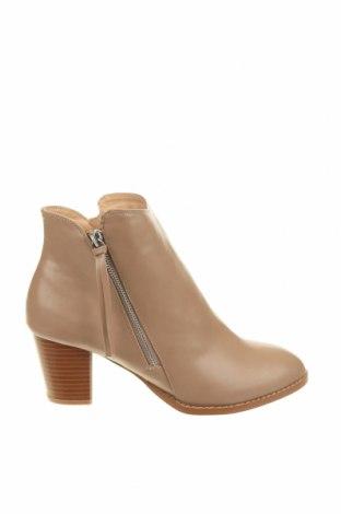 Дамски обувки V by Very, Размер 42, Цвят Бежов, Еко кожа, Цена 48,99лв.