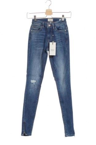 Дамски дънки ONLY, Размер XXS, Цвят Син, 84% памук, 14% полиестер, 2% еластан, Цена 51,75лв.
