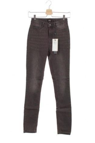 Дамски дънки ONLY, Размер XS, Цвят Кафяв, 70% памук, 28% полиестер, 2% еластан, Цена 22,22лв.