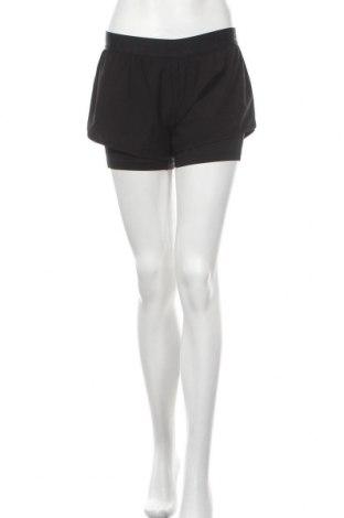 Дамски къс панталон SOC, Размер S, Цвят Черен, 90% полиестер, 10% еластан, Цена 17,01лв.