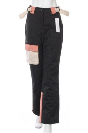 Дамски панталон за зимни спортове Topshop, Размер M, Цвят Черен, Полиестер, Цена 68,02лв.