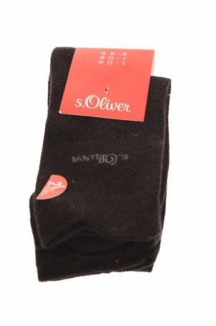 Σύνολο S.Oliver, Μέγεθος S, Χρώμα Μαύρο, 80% βαμβάκι, 17% πολυαμίδη, 3% ελαστάνη, Τιμή 6,24€