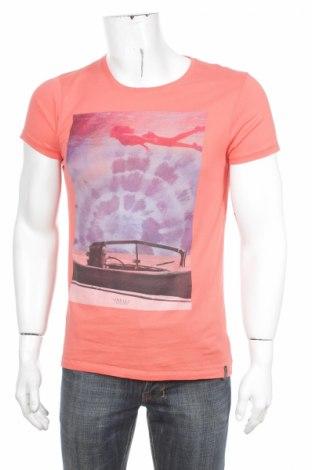 Мъжка тениска O'neill