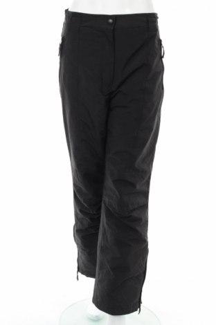 Дамски панталон за зимни спортове Zone Power