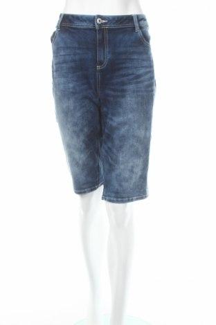 Дамски къс панталон Street One