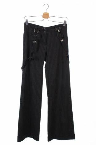 Дамски панталон Cache Cache