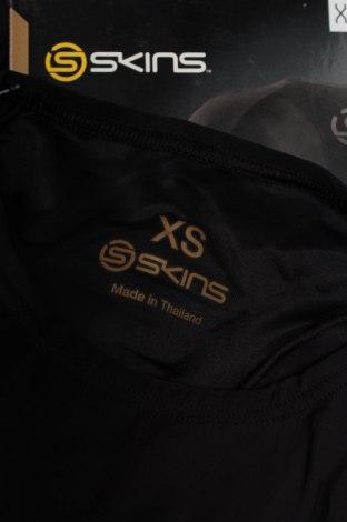 Мъжка спортна блуза Skins