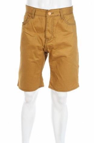 Мъжки къс панталон Sublevel