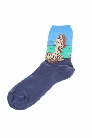 Чорапи HOTSOX, Размер M, Цвят Многоцветен, 53% памук, 24% полиестер, 21% полиамид, 2% еластан, Цена 15,12лв.
