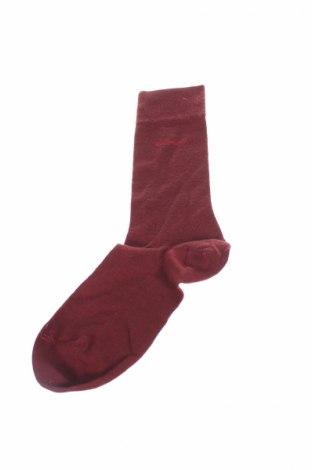 Skarpety Hugo Boss, Rozmiar M, Kolor Czerwony, 60% wełna, 25% bawełna, 13% poliamid, 2% elastyna, Cena 119,60zł
