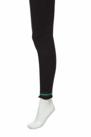 Чорапогащник - клин Esprit