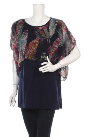 Дамска блуза Olla Oh, Размер L, Цвят Многоцветен, Полиестер, Цена 16,17лв.