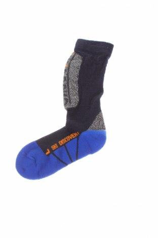 Детски спортни чорапи X-SOCKS, Размер 5-6y/ 116-122 см, Цвят Многоцветен, 34% полиакрил, 33% вълна, 26% полиамид, 5% еластан, 2% други тъкани, Цена 20,30лв.