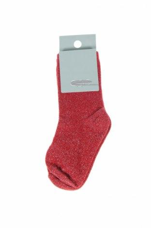 Komplet  COS, Veľkosť 2-3y/ 98-104 cm, Farba Červená, 61% bavlna, 31% polyamide, 6% vlákna , 2% lyocell, Cena  6,82€