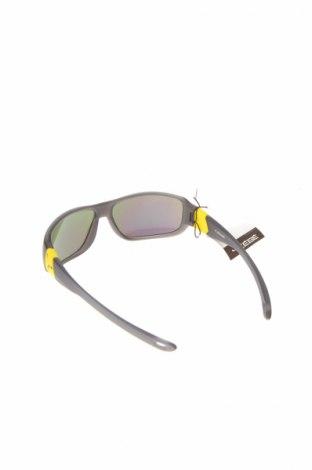 Детски слънчеви очила Cebe, Цвят Черен, Цена 22,25лв.