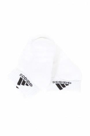Szett Adidas