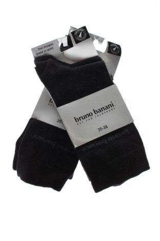Комплект Bruno Banani, Размер S, Цвят Черен, 80% памук, 17% полиамид, 3% еластан, Цена 30,24лв.
