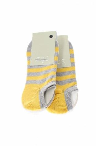 Комплект COS, Размер S, Цвят Многоцветен, 98% памук, 2% еластан, Цена 18,72лв.