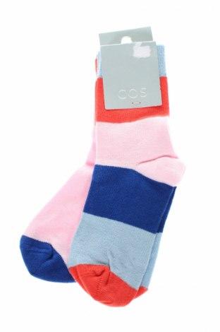 Komplet  COS, Veľkosť 5-6y/ 116-122 cm, Farba Viacfarebná, 79% bavlna, 20% polyamide, 1% elastan, Cena  7,47€