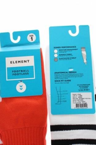 Set Hummel, Mărime 5-6y/ 116-122 cm, Culoare Portocaliu, Poliamidă, poliester, elastan, Preț 63,16 Lei