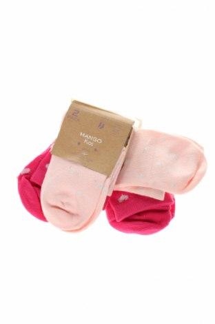 Комплект Mango, Размер 4-5y/ 110-116 см, Цвят Розов, 65% памук, 31% полиестер, 4% еластан, Цена 18,72лв.
