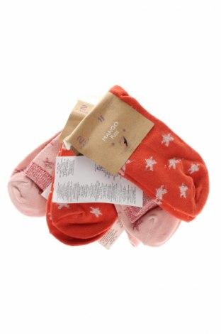 Комплект Mango, Размер 7-8y/ 128-134 см, Цвят Розов, 70% памук, 28% полиестер, 2% еластан, Цена 26,00лв.