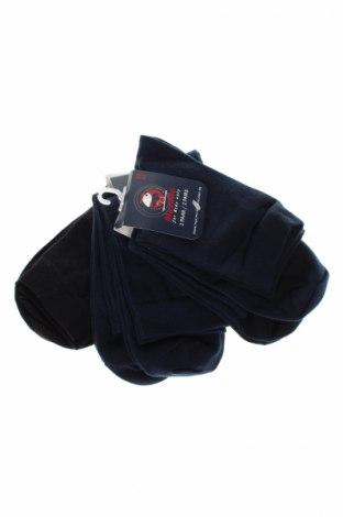 Komplet  Maximo, Veľkosť 10-11y/ 146-152 cm, Farba Čierna, 80% bavlna, 18% polyamide, 2% elastan, Cena  8,66€