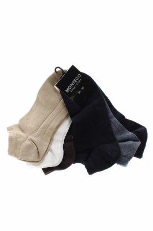 Комплект Montego, Размер M, Цвят Многоцветен, 80% памук, 17% полиамид, 3% еластан, Цена 25,92лв.