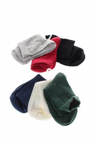 Komplet  Oviesse, Veľkosť 3-4y/ 104-110 cm, Farba Viacfarebná, 72% bavlna, 26% polyester, 2% elastan, Cena  17,53€