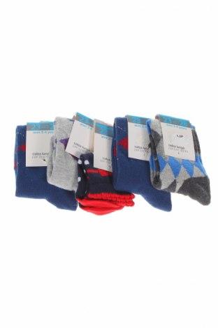 Комплект Oviesse, Размер 3-4y/ 104-110 см, Цвят Многоцветен, 65% памук, 32% полиестер, 3% еластан, Цена 19,00лв.