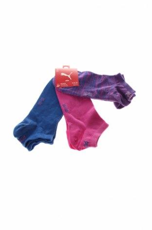 Комплект PUMA, Размер S, Цвят Многоцветен, 72% памук, 24% полиестер, 3% полиамид, 1% еластан, Цена 22,32лв.