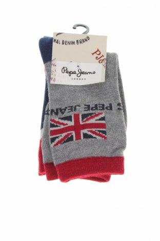 Комплект Pepe Jeans, Размер 7-8y/ 128-134 см, Цвят Многоцветен, 72% памук, 25% полиестер, 2% еластан, 1% полиамид, Цена 17,28лв.