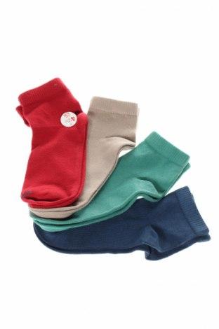 Комплект S.Oliver, Размер S, Цвят Многоцветен, 62% памук, 36% полиамид, 2% еластан, Цена 13,68лв.