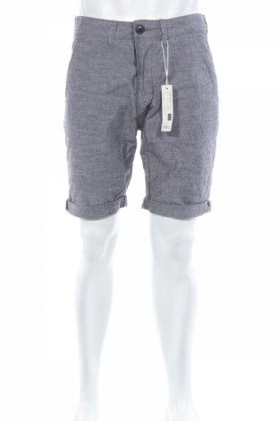 Мъжки къс панталон Esprit, Размер M, Цвят Сив, 98% памук, 2% еластан, Цена 31,20лв.
