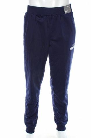 Мъжко спортно долнище PUMA, Размер L, Цвят Син, Полиестер, Цена 46,92лв.