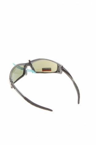 Слънчеви очила EyeLevel, Цвят Сив, Цена 66,75лв.