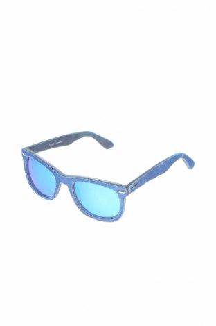 Слънчеви очила Sisu, Цвят Син, Цена 7,90лв.