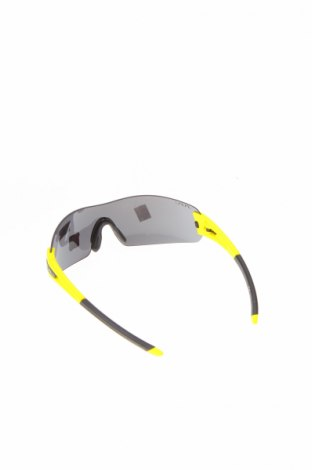 Слънчеви очила Sisu, Цвят Жълт, Цена 26,70лв.