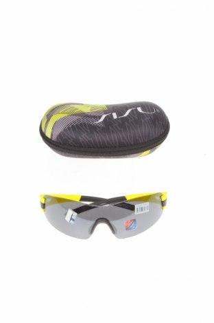Слънчеви очила Sisu, Цвят Жълт, Цена 31,15лв.