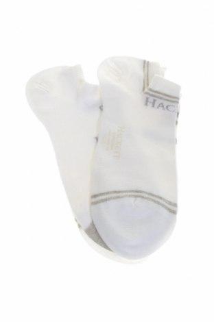 Комплект Hackett, Размер S, Цвят Бял, Цена 10,64лв.