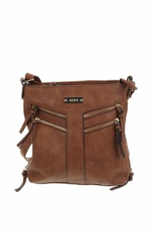 Дамска чанта Marikai, Цвят Кафяв, Еко кожа, Цена 15,70лв.