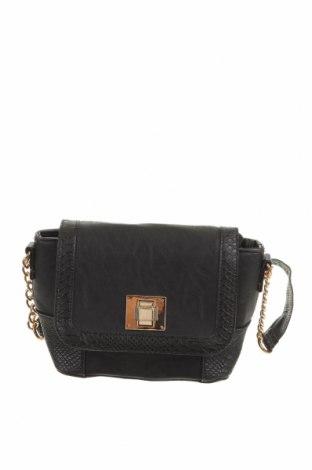 Дамска чанта Marikai, Цвят Черен, Еко кожа, Цена 19,11лв.