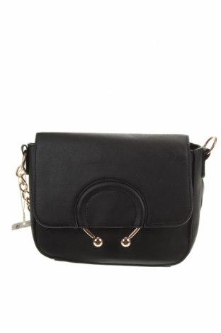 Дамска чанта Primark, Цвят Черен, Еко кожа, Цена 14,65лв.