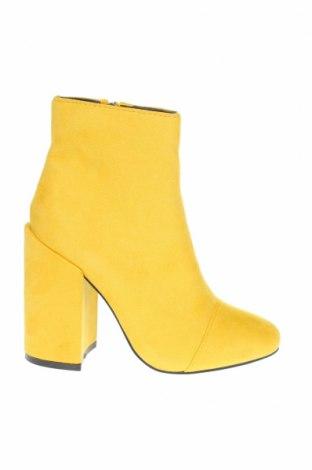 Дамски боти Public Desire, Размер 36, Цвят Жълт, Текстил, Цена 79,00лв.
