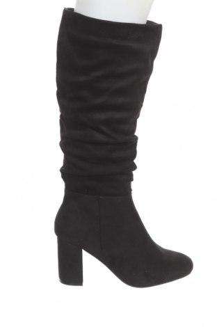 Дамски ботуши New Look, Размер 37, Цвят Черен, Текстил, Цена 79,00лв.