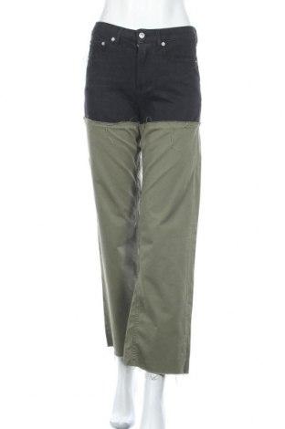 Γυναικείο Τζίν Zara, Μέγεθος XS, Χρώμα Πράσινο, 100% βαμβάκι, Τιμή 13,52€
