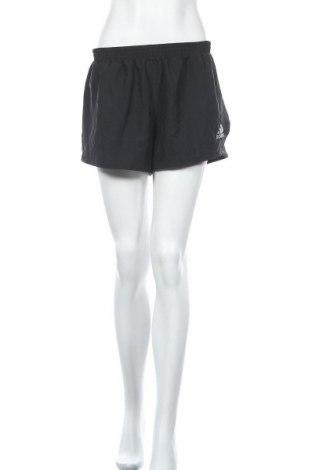 Dámské kraťasy  Adidas, Velikost M, Barva Černá, Polyester, Cena  379,00Kč