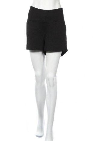Дамски къс панталон Torrid, Размер XXL, Цвят Черен, 96% полиестер, 4% еластан, Цена 4,46лв.