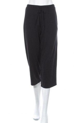 Дамско спортно долнище Anne Klein, Размер S, Цвят Черен, 57% памук, 38% модал, 5% еластан, Цена 22,68лв.